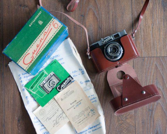 Vintage Lomo Camera, Soviet Smena 6 Photo Camera, Travel Lomography Camera, Dad For Him Man Cave, Brown Green Rustic on Etsy, $45.00