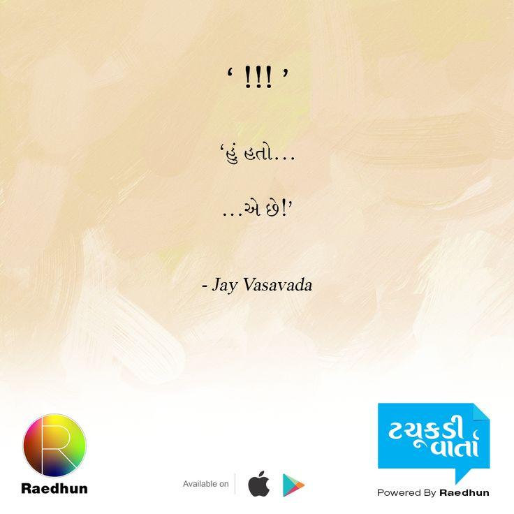 '!!!' by Jay Vasavada — with Jay Vasavada.
