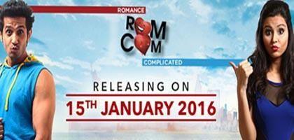 Romance Complicated Gujarati Movie Release Date 2016 - Rom Com Film Star Cast http://www.nrigujarati.co.in/Topic/4390/1/romance-complicated-gujarati-movie-release-date-2016-rom-com-film-star-cast.html