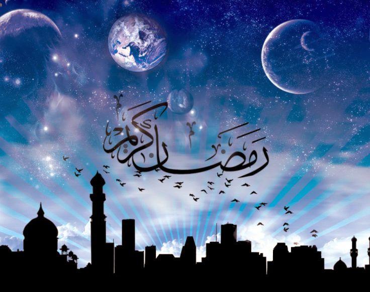 Ramadan 2014 Wallpapers http://www.islam44.net/2014/04/ramadan-2014-wallpapers.html