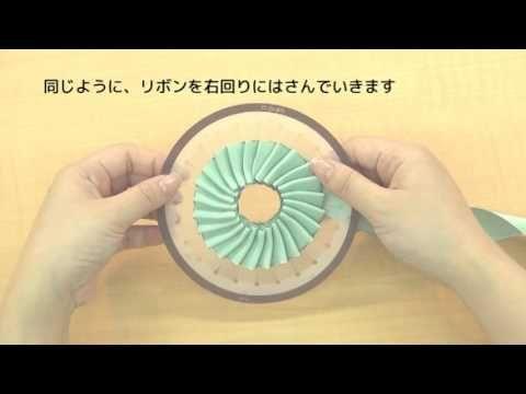 クロバー ロゼットメーカー 使い方 - YouTube