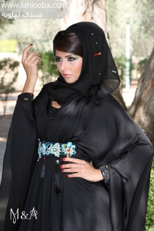 Pics in tight abaya girls Sexy arab