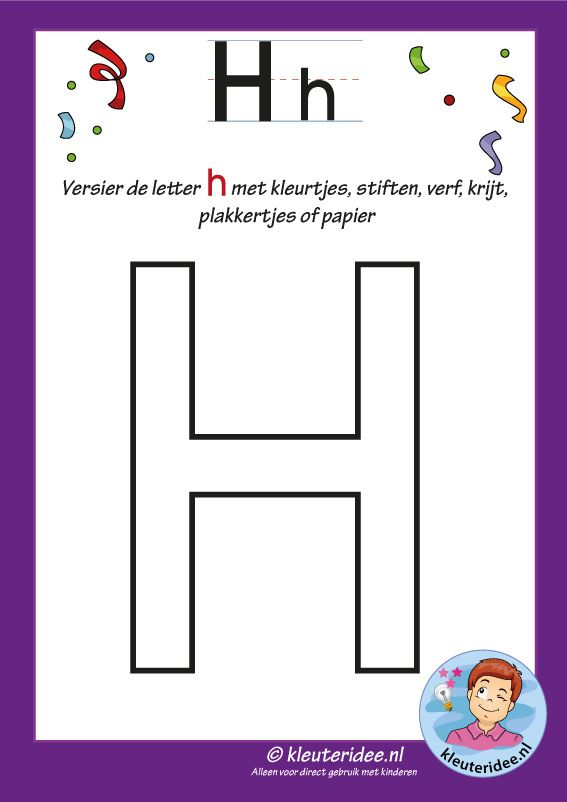 Pakket over de letter h blad 4, versier de hoofdletter H, letters aanbieden aan kleuters, kleuteridee, free printable.