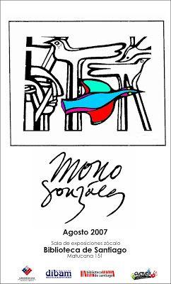 bocetos murales mono gonzalez: July 2007