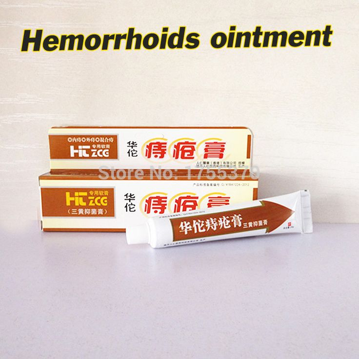 Traditional Chinese Medicine Hemorrhoids Ointment Musk Anus Prolapse Hemorrhoids Medication Anal Fissure Bowel Bleeding Cream
