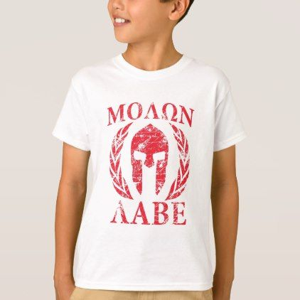 #Molon Labe Spartan Trojan Helmet Laurels T-Shirt - #cool #kids #shirts #child #children #toddler #toddlers #kidsfashion