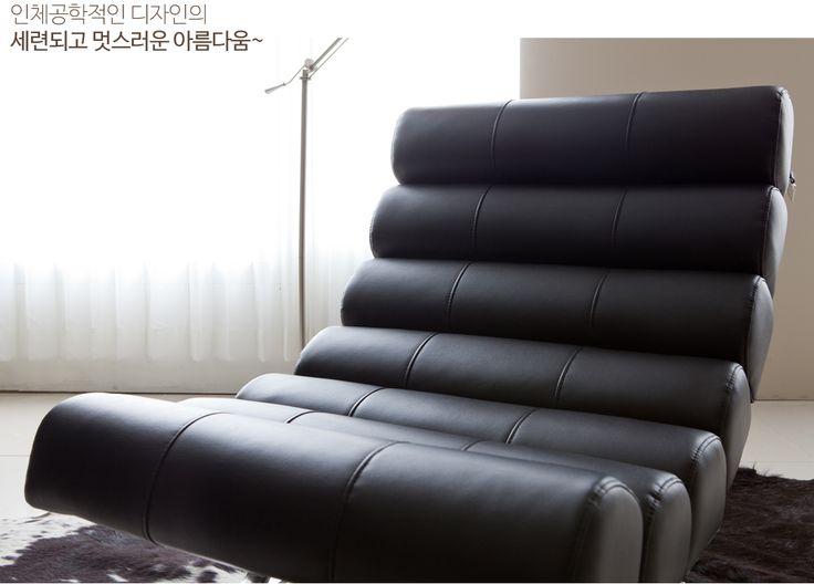 Deen chair.