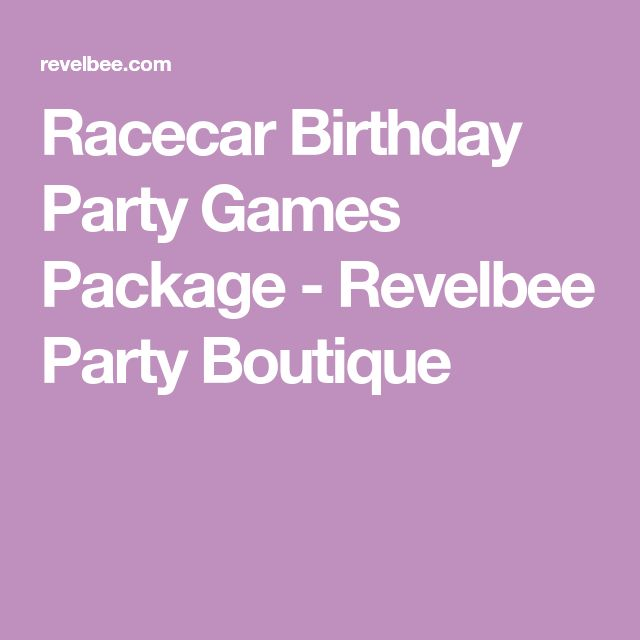 Racecar Birthday Party Games Package - Revelbee Party Boutique