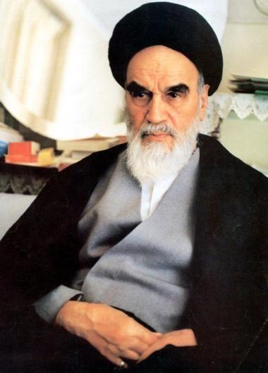Imam Jomeini (Khomeini) - 17