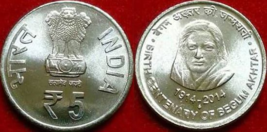 Image result for begum akhtar coin