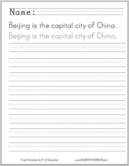 china spelling and handwriting worksheets school china handwriting practice worksheets. Black Bedroom Furniture Sets. Home Design Ideas