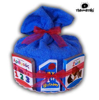 Το πιο πρωτότυπο αλλά και χρήσιμο δωράκι για τα πρώτα του γενέθλια! Με μια μεγάλη πετσέτα για το μπάνιο του, τα πρώτα του εκπαιδευτικά βιβλιαράκια, και ένα κεράκι για ενθύμιο των πρώτων του γενεθλίων! Μπορεί να γίνει και σε ροζ χρώμα για κοριτσάκια. Τιμή 20€