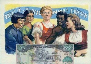Национальные различия в #заработнойплате