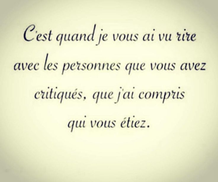 #citation #proverbe #surlavie