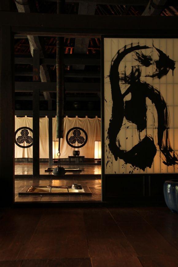 Chiiori House in Iya Valley, Tokushima Japan|篪庵