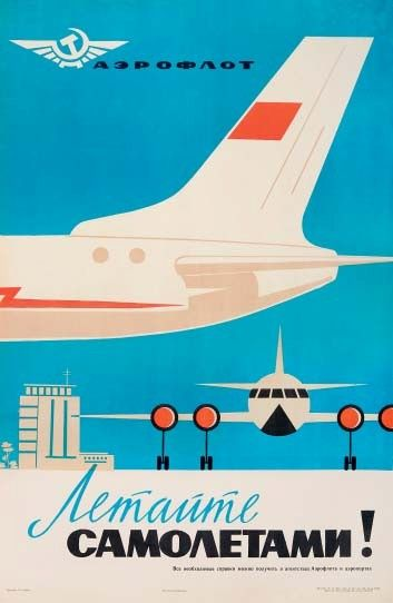 """Fly with airplanes"" Vintage airlines poster for Aeroflot 1960s #vintageposter #graphicdesign"