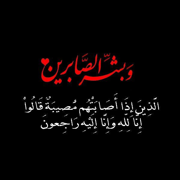 تحميل آيات قرآنية mp3