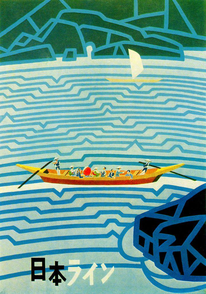 Mid-CenturyPosters promoting travel to Japan designed by Kenichi Kuriyagawa, Shigeo Fukuda, Otaro Tomoeda and Toshio Fukai.