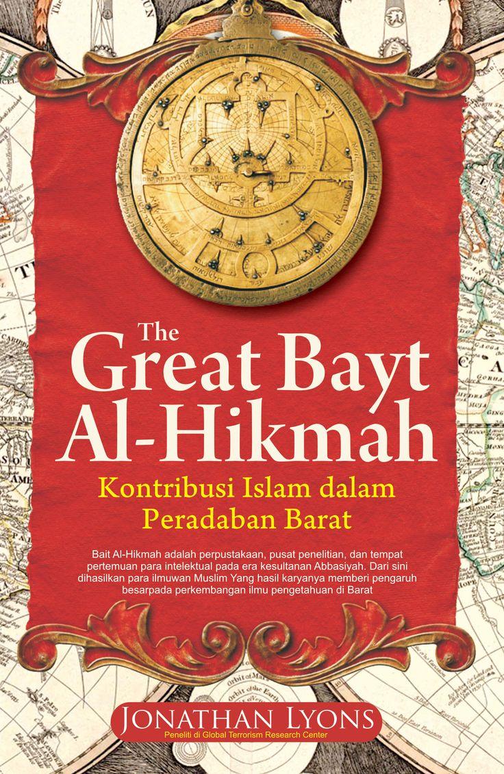 The Great Bayt Al-Hikmah