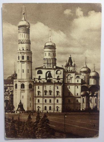 Vintage postcards Kremlin Moscow by barvinok27
