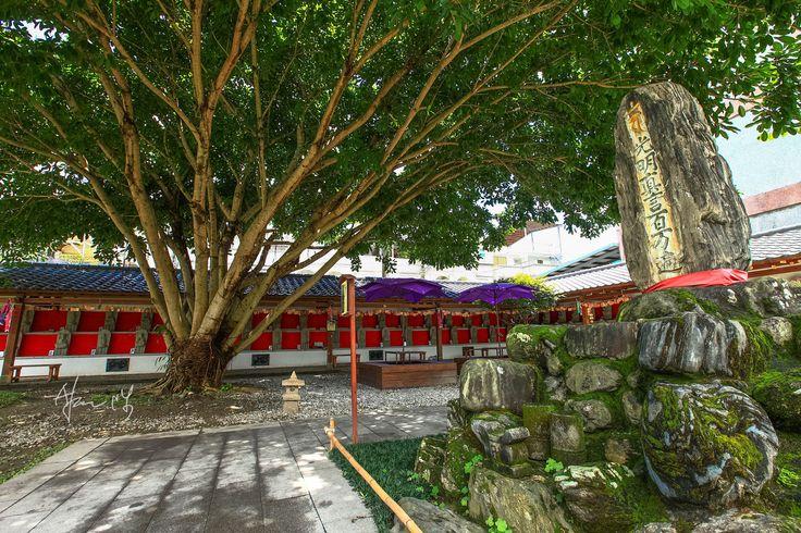https://flic.kr/p/Hj6wSw | 慶修院-光明真言百萬遍石碑