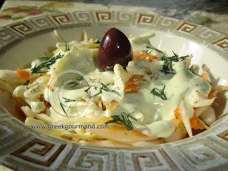 Lahanosalata - Greek Coleslaw