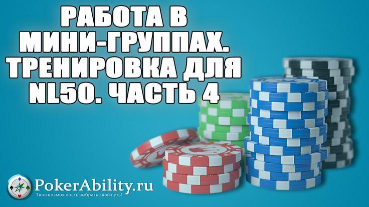 Покер онлаин покер онлайн бесплатно, покер онлайн играть, покер онлайн без регистрации, покер онлайн игры, покер онлайн на деньги, покер онлайн смотреть бесплатно, покер онлайн бесплатно без регистрации, покер онлайн бесплатно играть, покер онлайн играть бесплатно, покер онлайн бесплатно смотреть, покер онлайн бесплатно слоты