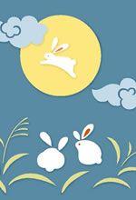 Septiembre en Japón, el mes del tsukimi o la contemplación de la luna.