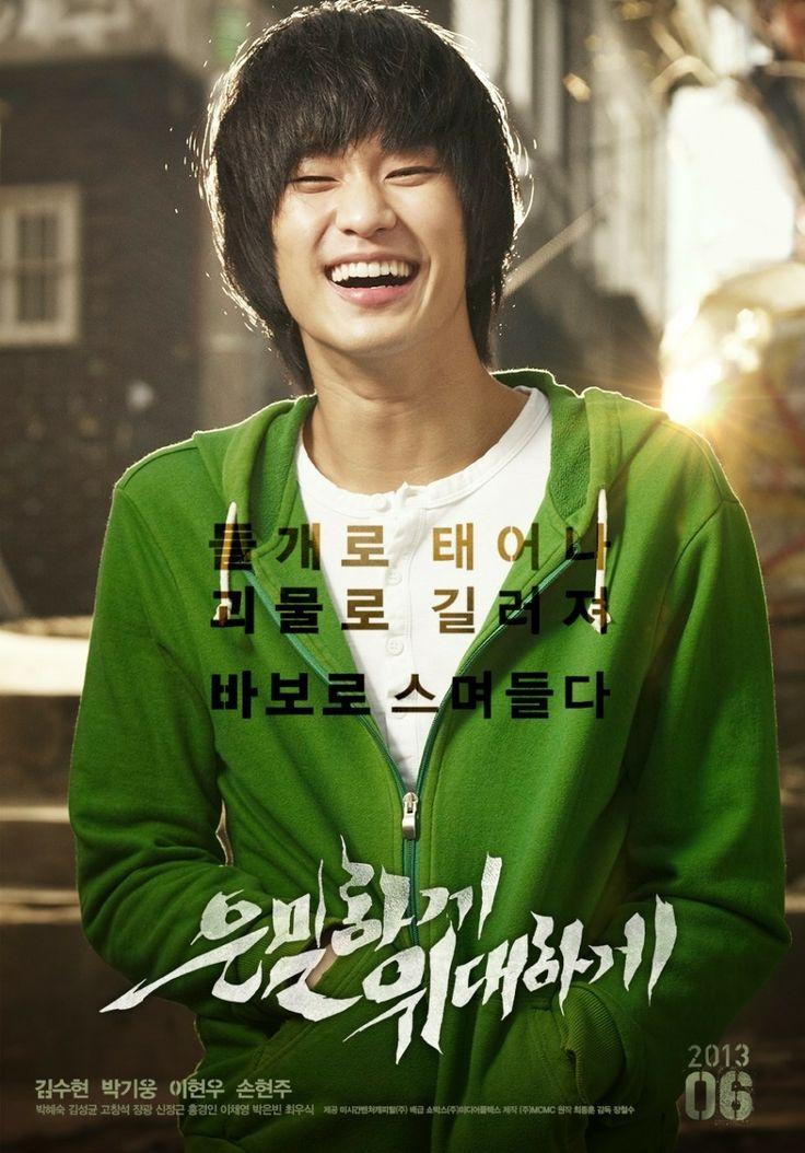 """Kim Soo Hyun masquarade as Bang Dong Gu in """"Secretly Greatly"""" movie"""