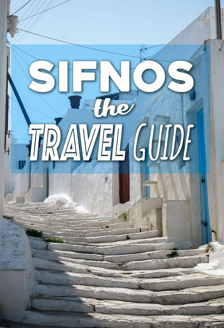 Visiting Sifnos? What to do, where to stay, getting to Sifnos, everything you need to know in THE Sifnos, Greece Travel Guide.