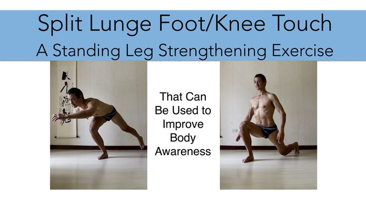 This split lunge variation is two exercises in one. The first is actually more of a balance and foot awareness  exercise. Can you lightly touch the back foot to the floor. The second is also an awareness exercise, can you feel when your knee is lightly touching the floor.