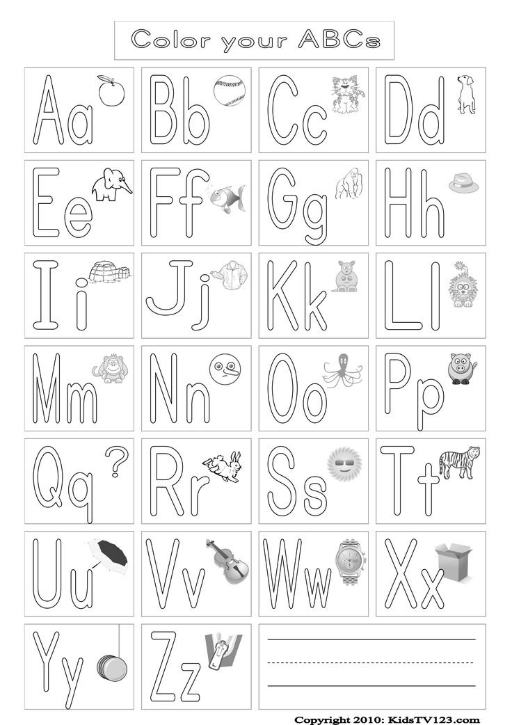 ABC Coloring Page (road trip: looking for letters out the ...   abc coloring pages for kindergarten