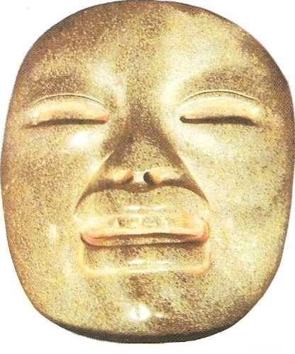 Нефритовая антропоморфная маска. Культура 'ольмеков'. I тыс. до н.э.
