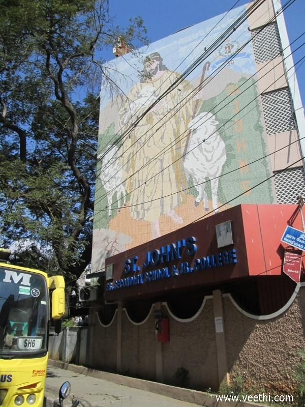 St. Johns Senior Secondary School and Junior College, Mandaveli, Chennai