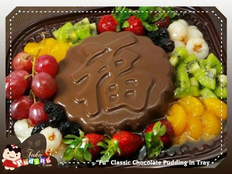 "Classic Chocolate Pudding ""Imlek"""