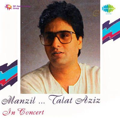 Found Main Kab Yaad Aaoon (Original) by Talat Aziz with Shazam, have a listen: http://www.shazam.com/discover/track/87371704