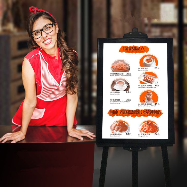 50*70CM Adjustable Light Box Store Poster Display Light Box with Solid Wood Adjusting Frame Structure Firm Wooden Box Packing