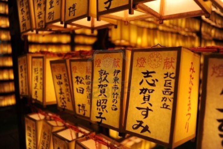 Lanternes votives pendant âme Festival (Mitama Matsuri) dans le sanctuaire de Yasukuni à Tokyo, Japon Banque d'images - 11273947