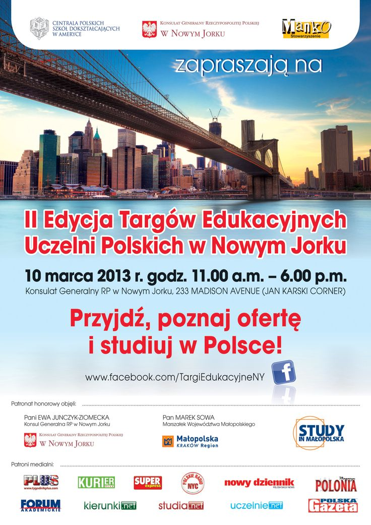 The second Education Fair of Polish Universities in New York   Link to Poland