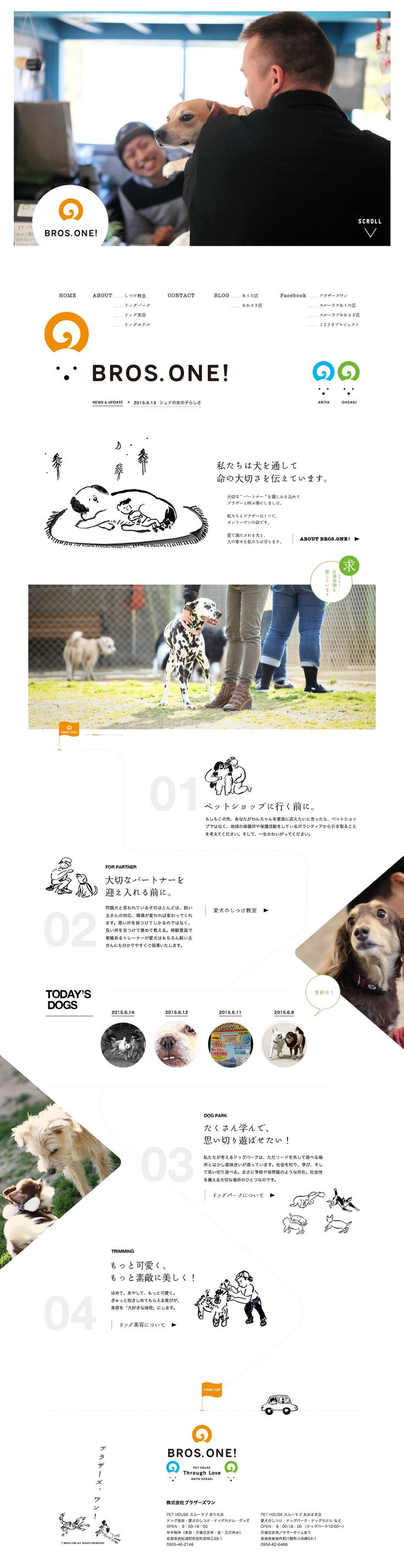 Japanese #webdesign