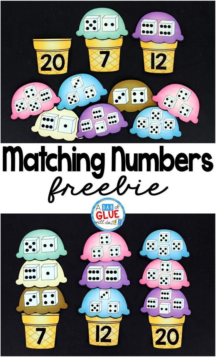 Matching numbers activity for preschool or kindergarten. Sort the ice cream scoops onto the correct cone!