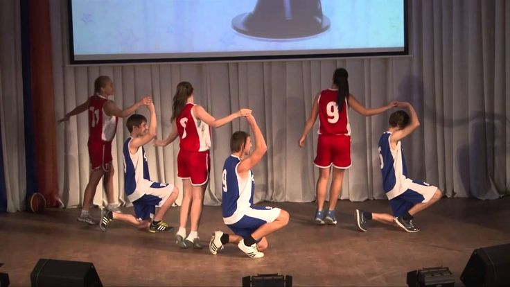 Факультет ФК и БЖ. Танец «Влюблённые баскетболисты».