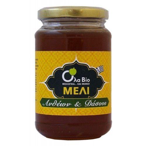 BIO Flowers & Forests Raw Honey Jar 450 gr from CRETE GREECE 100% ORGANIC HONEY  #OlaBio