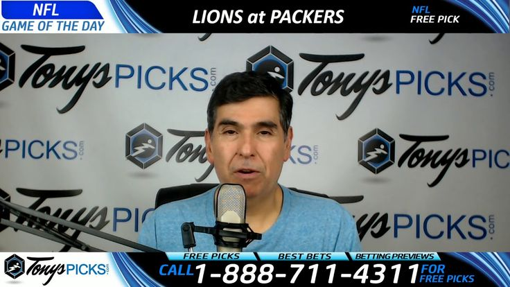 Detroit Lions vs. Green Bay Packers Free NFL Football Picks and Predicti...
