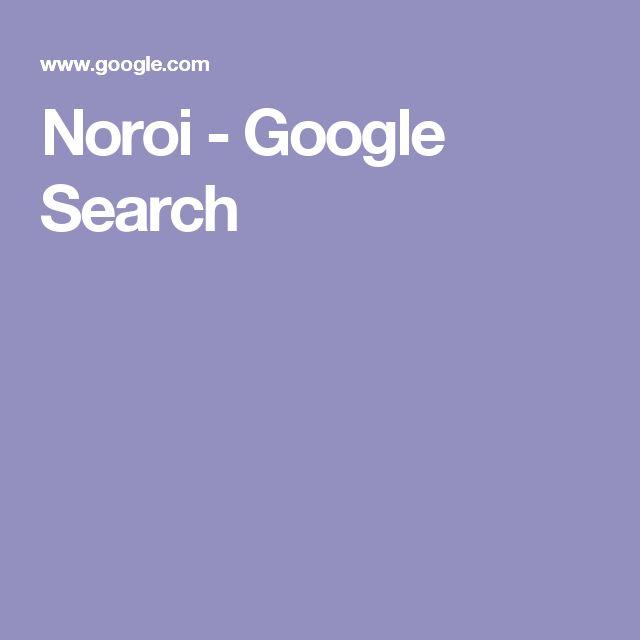 Noroi - Google Search