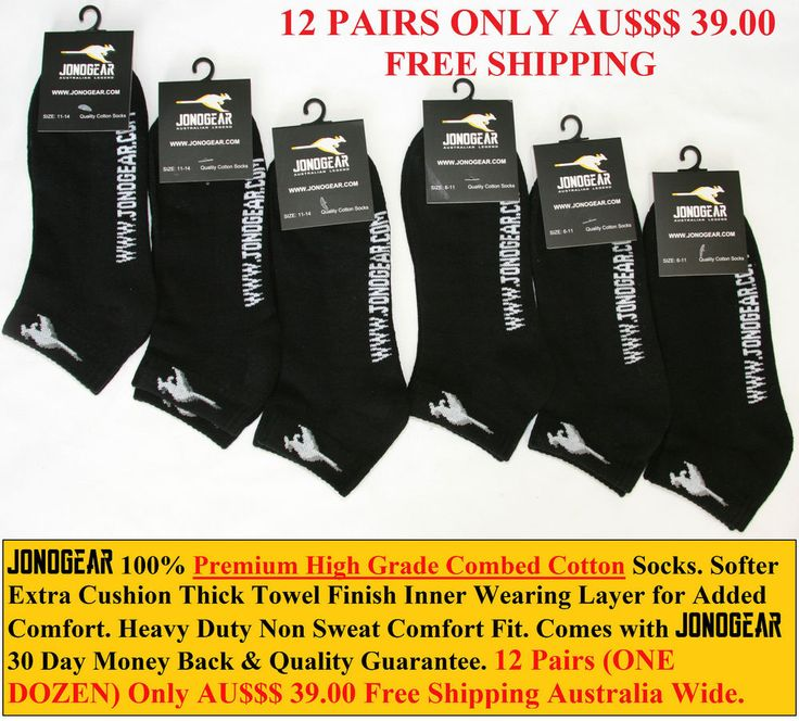 100% PREMIUM QUALITY COMBED COTTON SOCKS (PACK OF 12 Pairs/ 1 DOZEN) BY JONOGEAR