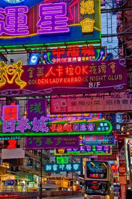 夜はネオンが輝くネイザンロード。。香港 旅行・観光の見所を紹介!