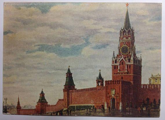 #Moscowkremlin, #collectiblepostcard, #Kremlintowers,#paintings, #vintagepostcard, #vintagepostcards, #antiquepostcard, #vintage, #collectiblepostcard, #oldpostcards, #vintagephotograph, #vintagecard, #antiquepostcards,#scrapbookingephemera, #ephemera, #vintage, #paper, #oldpostcard, #scrapbooking, #postcardlot, #retropostcards, #postcardssoviet, #illustration, #vintageart