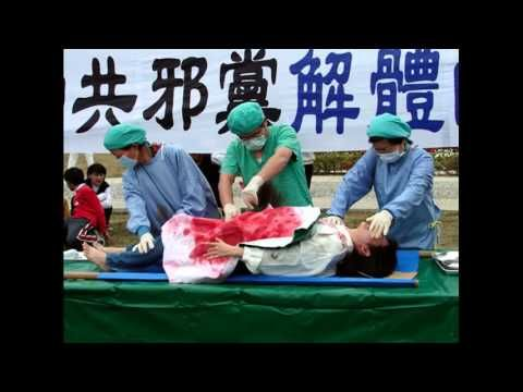 China Harvesting Organs From Thousands Of Political Prisoners While They...