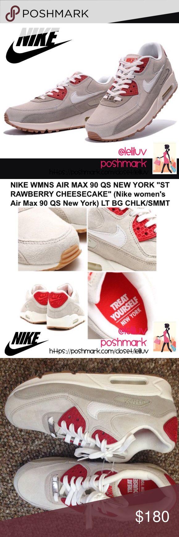 nike air max online shop bg